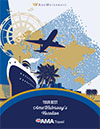 Download The AmaWaterways River Cruise Guide